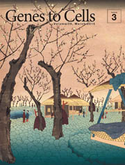 GTC cover art March 2015