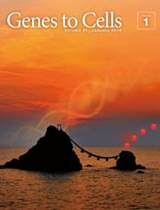 GTC cover art January 2016