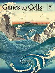 GTC cover art July 2016