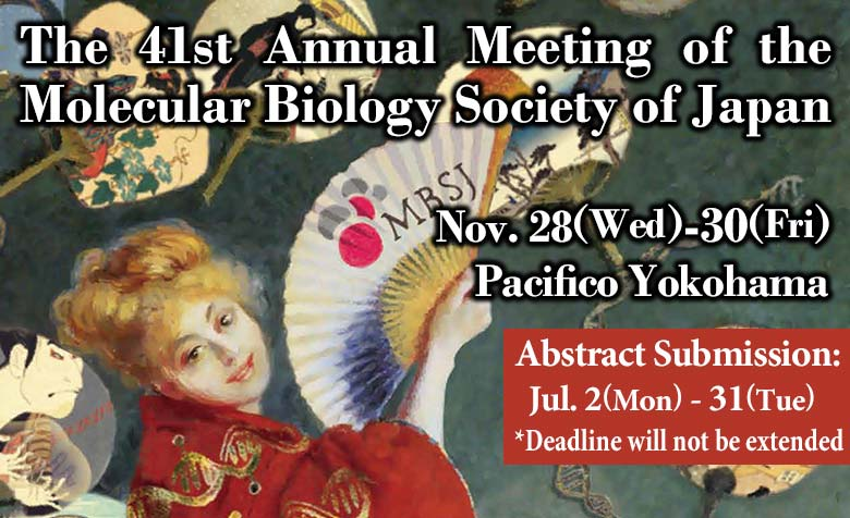 Click here for the annual meeting in 2018 in Yokohama