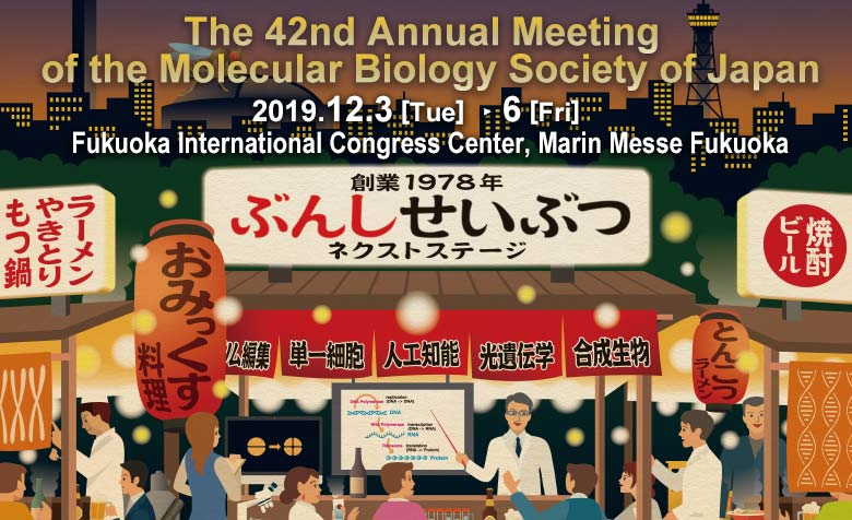 Click here for the annual meeting in 2019 in Fukuoka