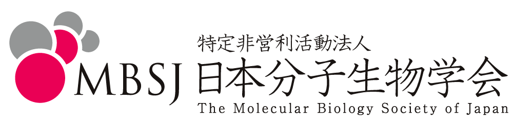 The Molecular Biology Society of Japan